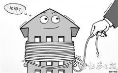 """多地房地产政策松绑""""若隐若现""""消费者买单意愿"""
