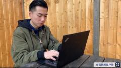 """自制每日疫情图 中国留学生成英国""""网"""