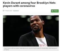 外媒:NBA球星杜兰