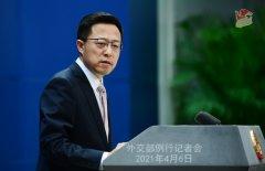 外交部:中方渔船在牛轭礁作业、避风