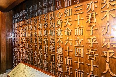 孔子学院:践行《世界文化多样性宣言》的东方典范――